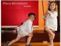 Blanco y entredoses, ropa de estrellas para niño y niña.jpg